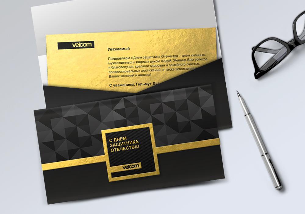 Стильные корпоративные открытки поздравляем, поздравления