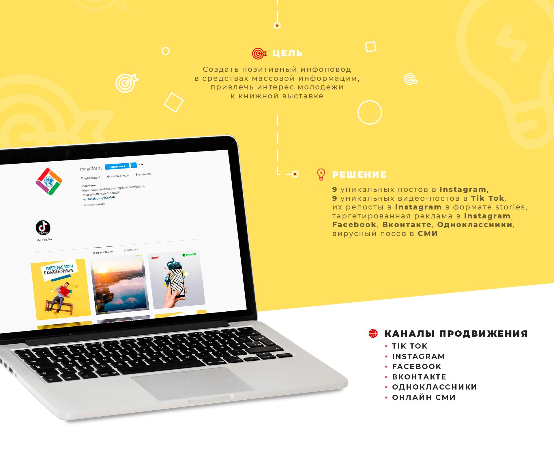 Вирусное продвижение сайта бесплатно услуги оптимизации продвижения сайта