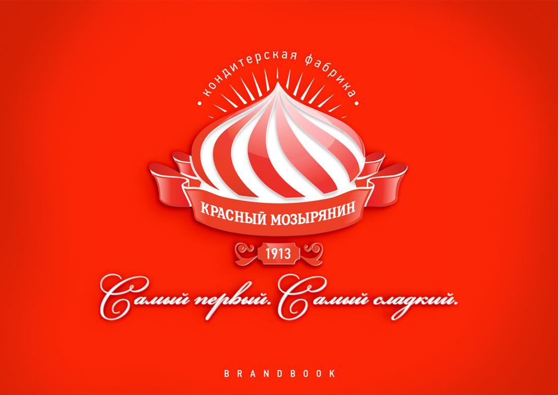 картинки логотипов кондитерских фабрика внимания